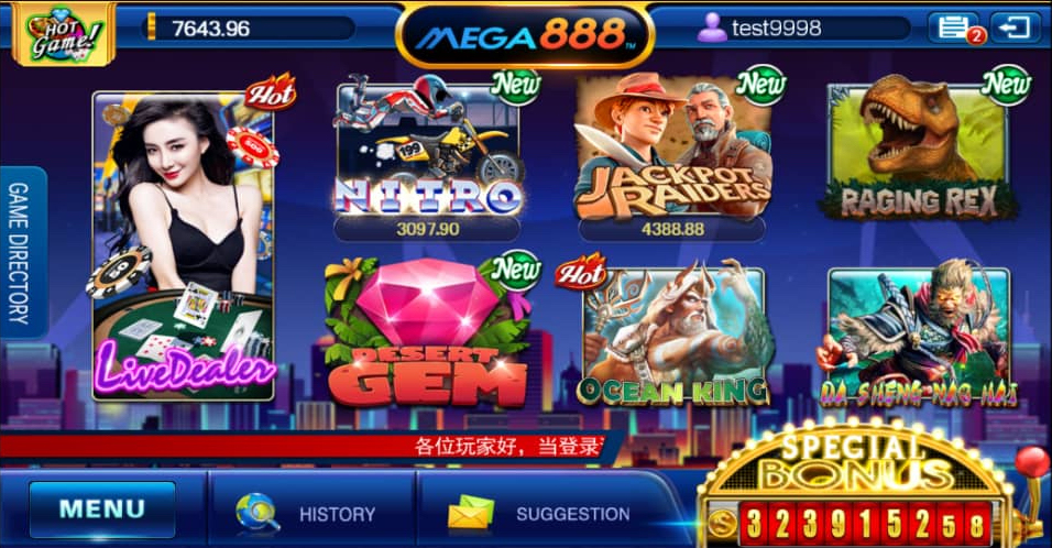REASONS WHY MEGA888 IS THE KING OF ONLINE CASINO SLOTS